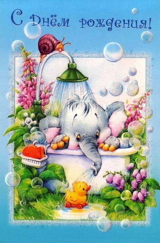 Поздравительные открытки для детей до года, картинки гаишнику днем