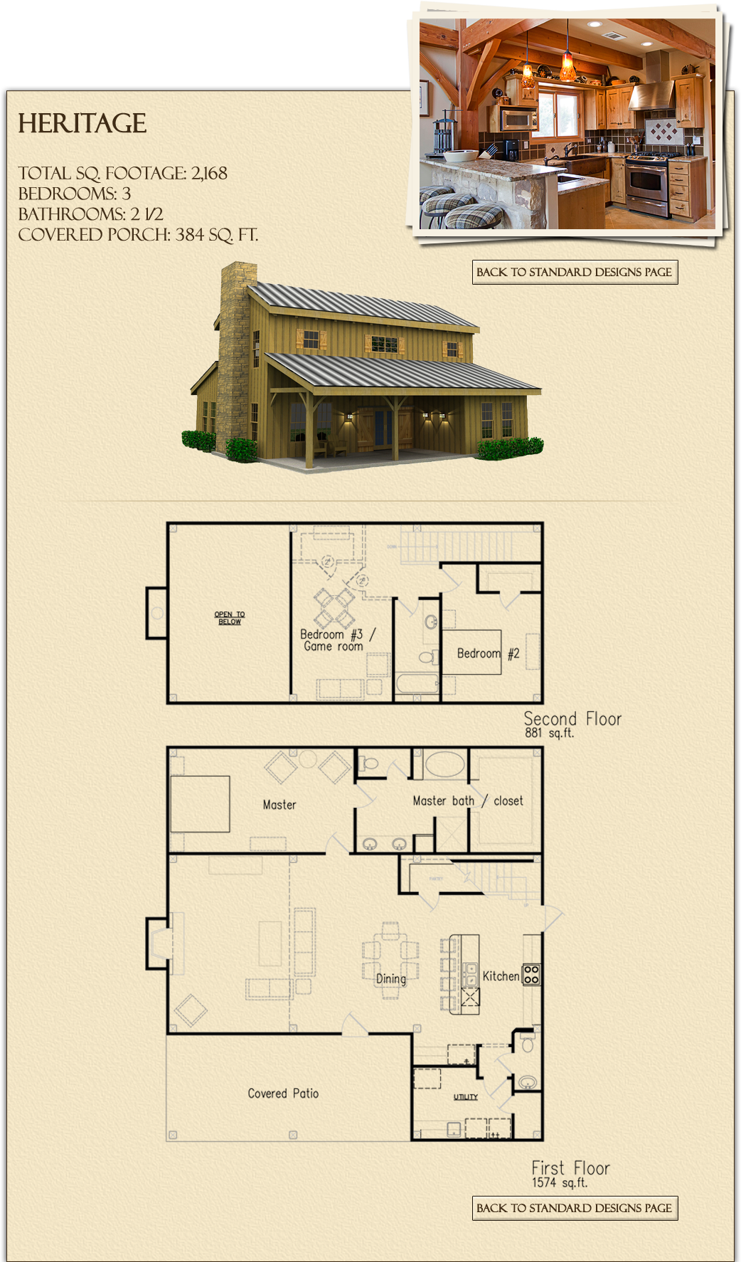 Texas timber frames standard designs timber for Open beam house plans