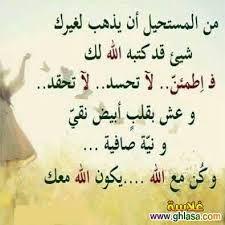 امثال وحكم مضحكة Google Search Arabic English Quotes Words Arabic Quotes