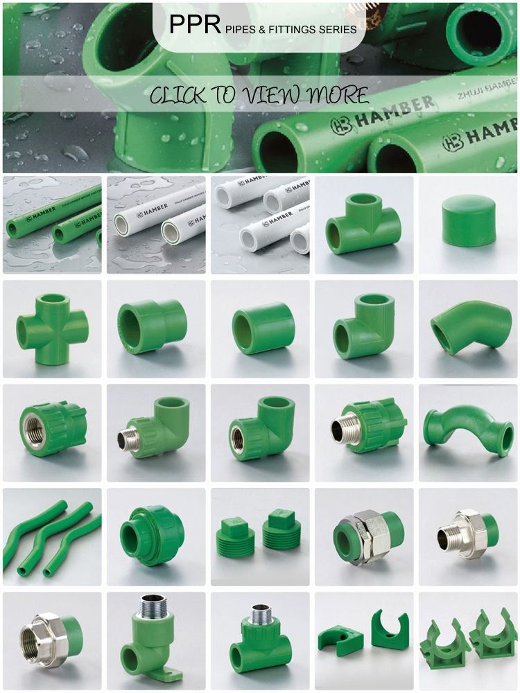 hdpe upvc plastic pvc pipe fitting pe ppr pipe and fitting ...