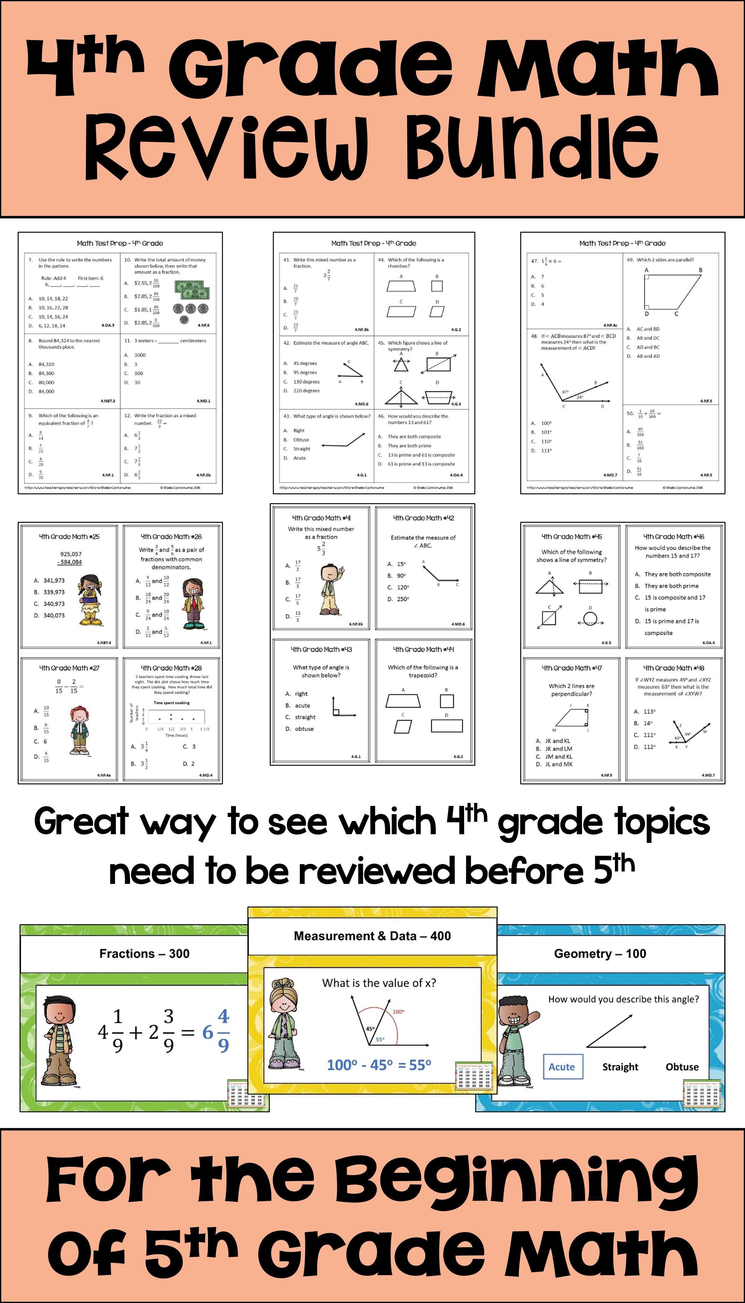 Math Test Prep Bundle 4th Grade Math Review In