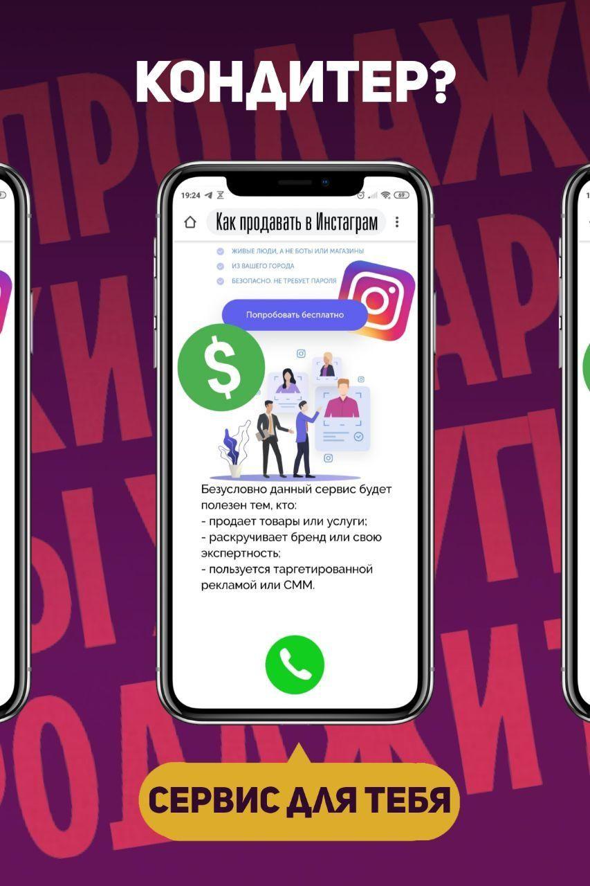 Реклама казино вулкан в инстаграмме онлайн казино бесплатно игровые автоматы