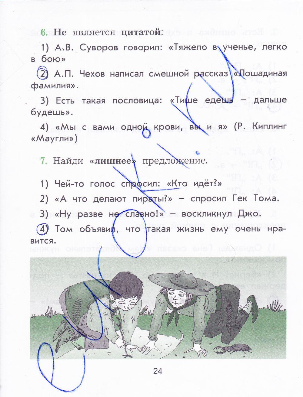 Гдз по английскому за 10 класс п.б.гурвич