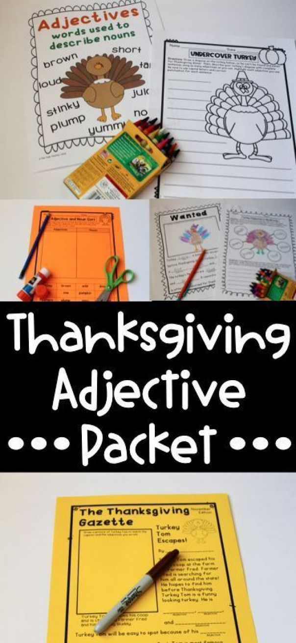 Thanksgiving themed adjective activities and anchor chart