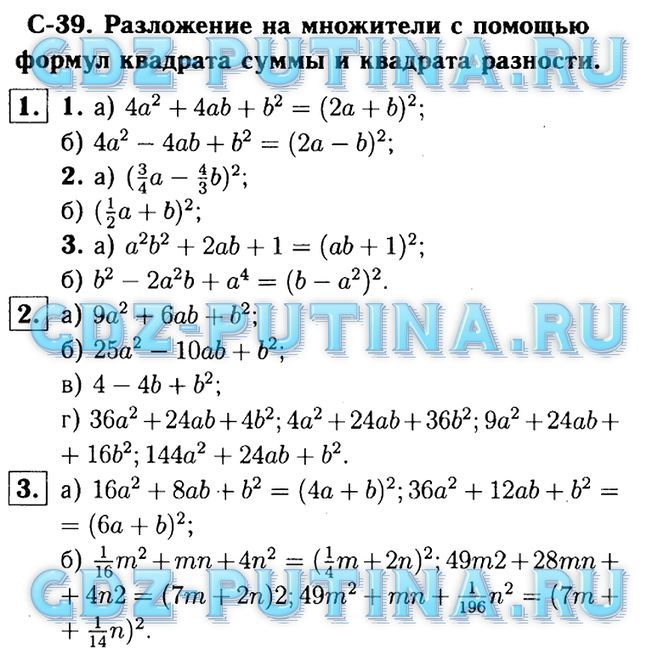 Презентация 1 классе число и цифра 8 к учебнику демидовой