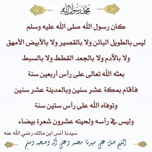 كان رسول الله صلى الله عليه وسلم Arabic Calligraphy Calligraphy