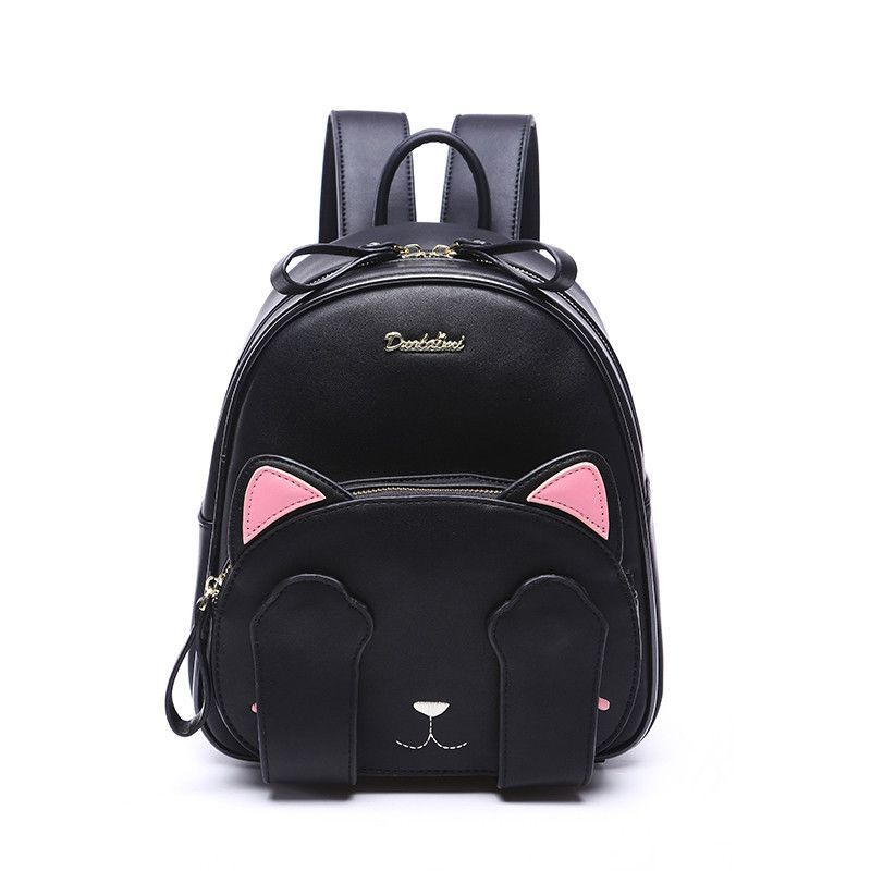 916e3a8d21f6 Women Leather Backpack Cat Girl School Backpacks Black Cute High Quality Pu  Travel Back Pack Brand Sac A Dos Femme Free shipping