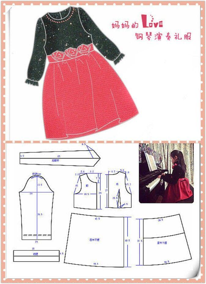 Pin de belkis cordoba en vestidos de niñas   Pinterest   Vestido ...