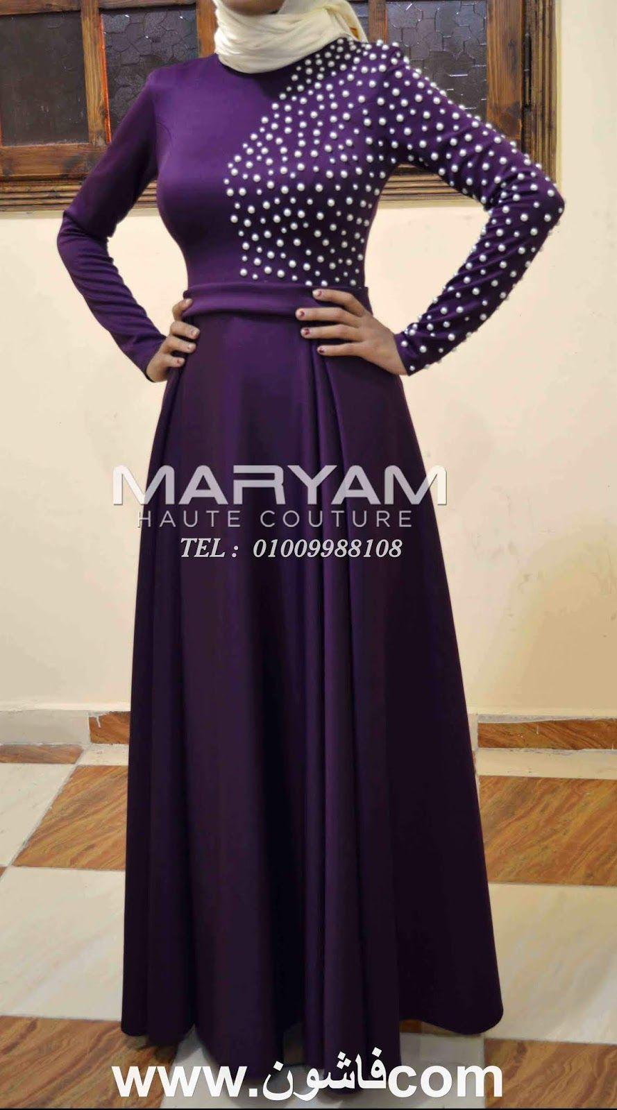 فساتين سواريه باللون الموف البنفسجي فساتين Fancy Dress Design Stylish Party Dresses Dresses