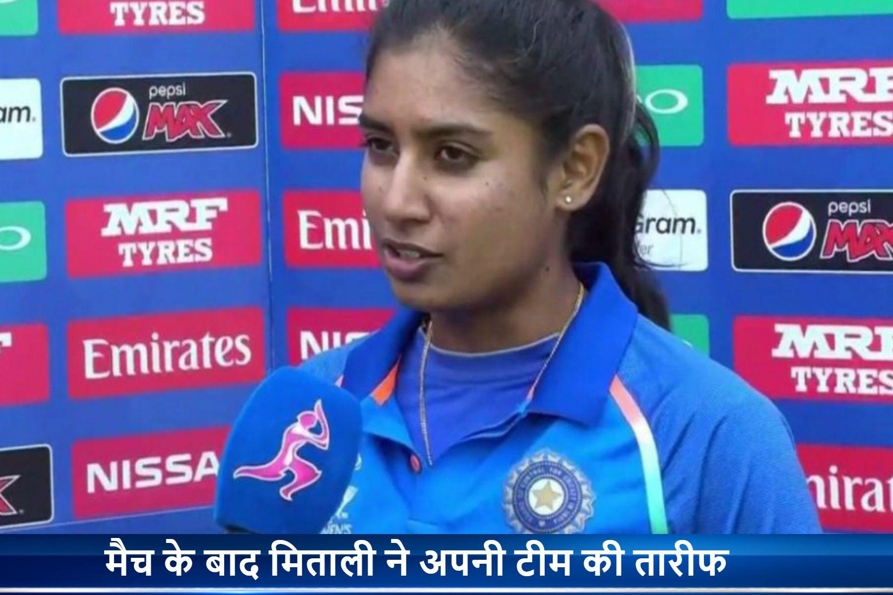 अब वुमेंस टीम को मिलती रहेगी तवज्जों: मिताली राज for more info.....=pratinidhi.tv/Top_Story.aspx?Nid=8925