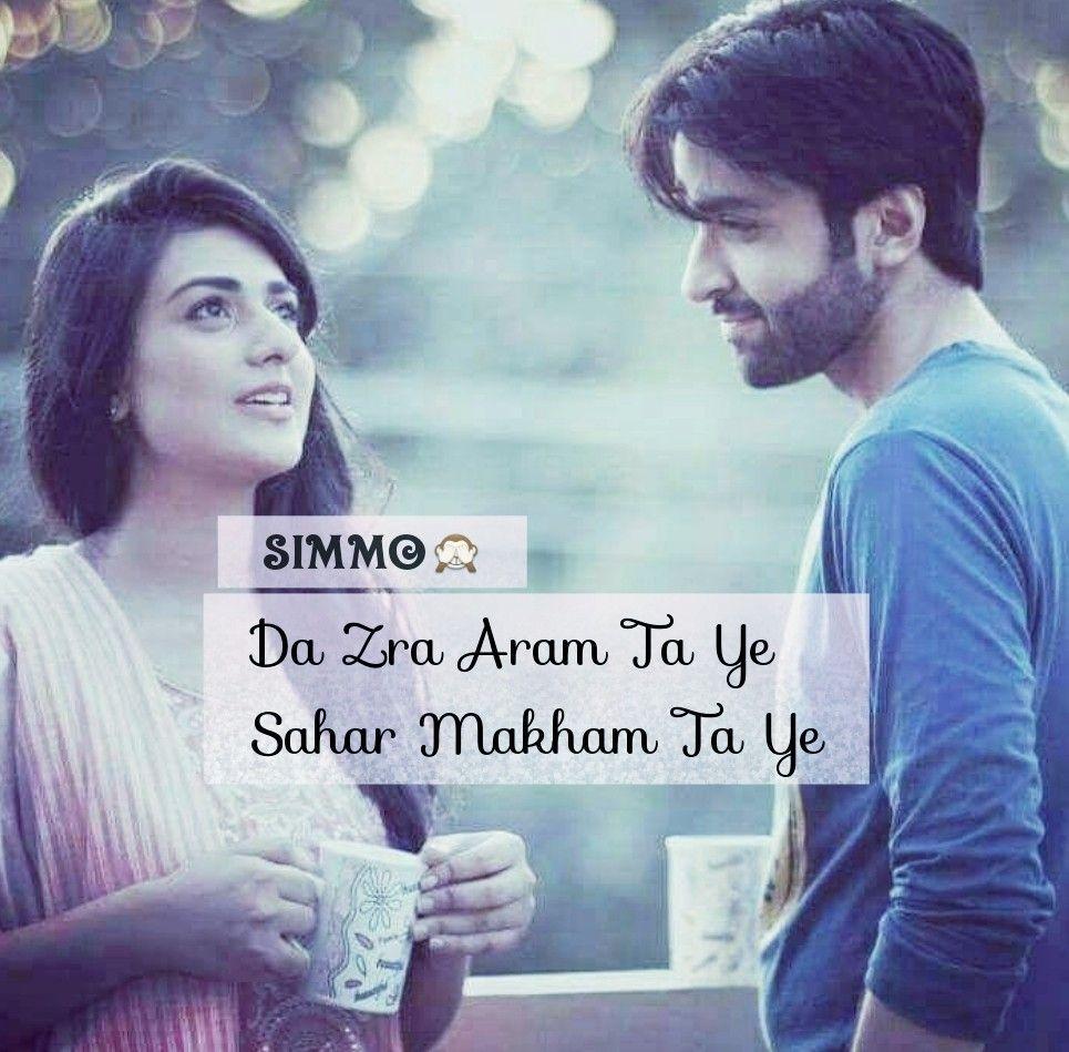 | Pashto quotes, Urdu poetry romantic, Love status