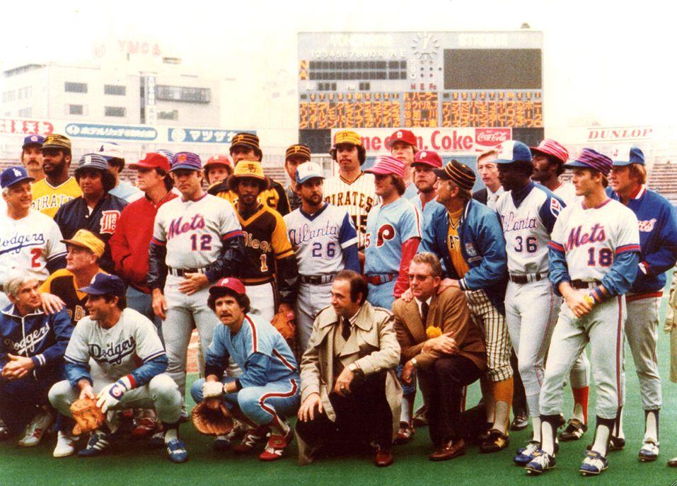 1976 mlb all stars in japan school baseball baseball