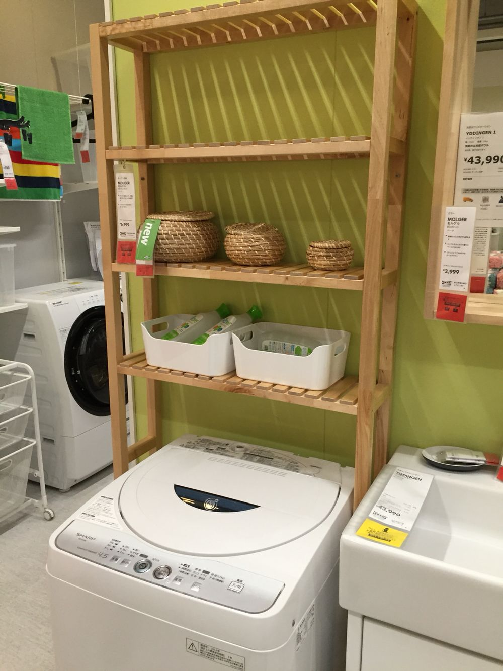 Ikea Above Washing Machine Wooden Shelf Regal Uber Waschmaschine Holzregal Waschmaschine