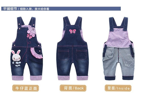 6m 3years Little Baby Girls Jeans Overalls Cotton Denim Pants For Babe Infant Kids Toddler Autumn Clothing Wish Girls Jeans Baby Girl Jeans Fall Outfits