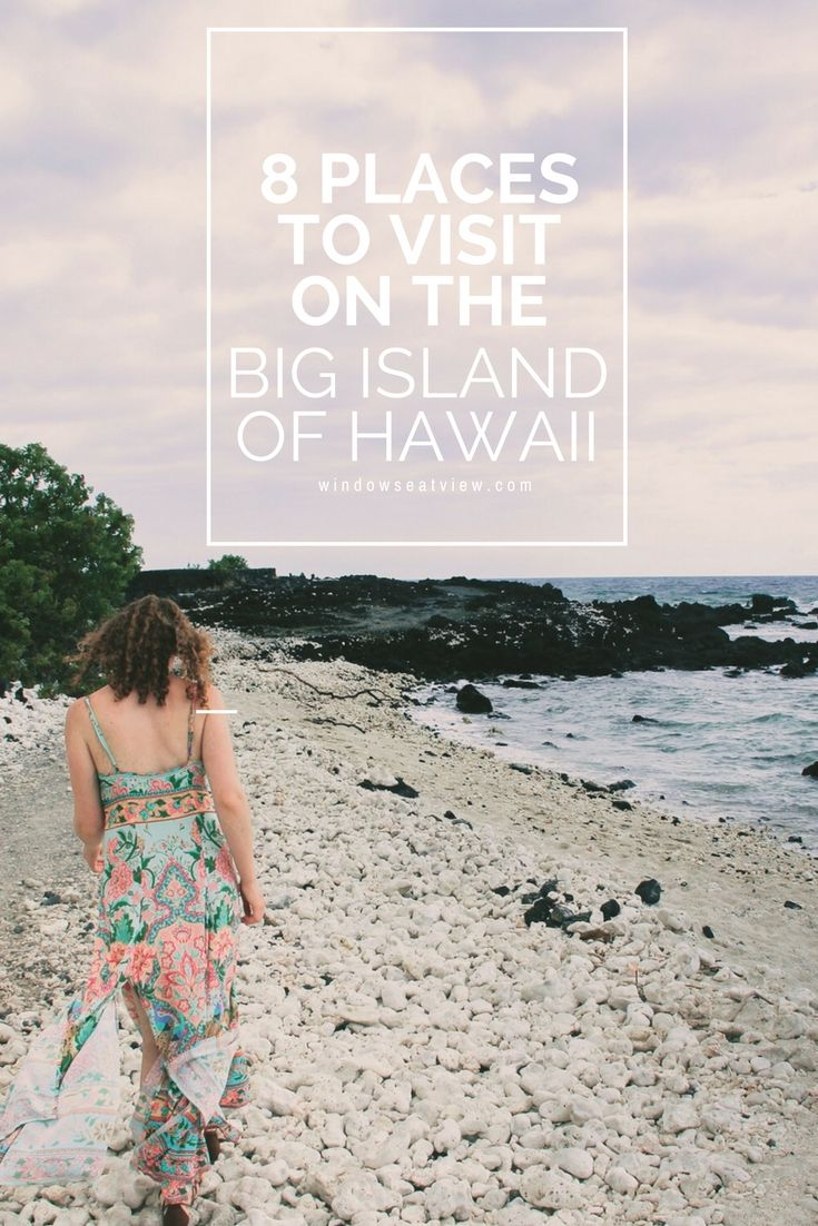 Pleasant 8 Places To Visit On The Big Island Of Hawaii Travel Diary Ibusinesslaw Wood Chair Design Ideas Ibusinesslaworg