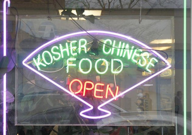 K Is For Kosher Atozchallenge Aprila2z The Chinese Quest Chinese Restaurant Jewish Recipes Best Chinese Restaurant
