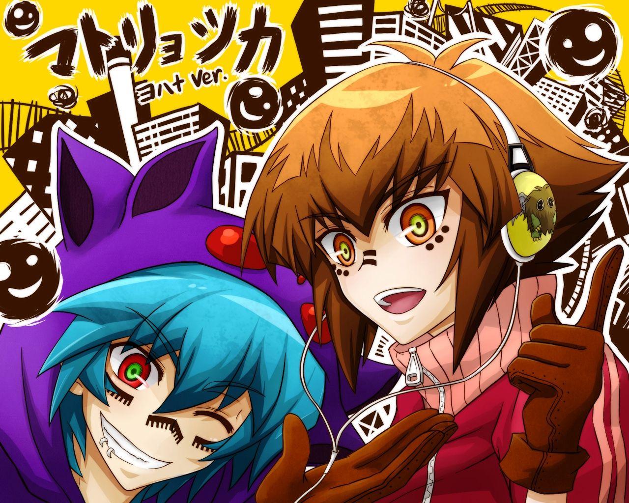 Yugioh GX jaden and John/Jesse Yugioh, Anime, Anime images