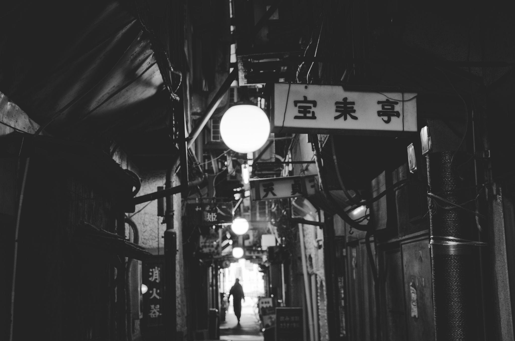 Más tamaños | Tateishi Department 立石デパート | Flickr: ¡Intercambio de fotos!
