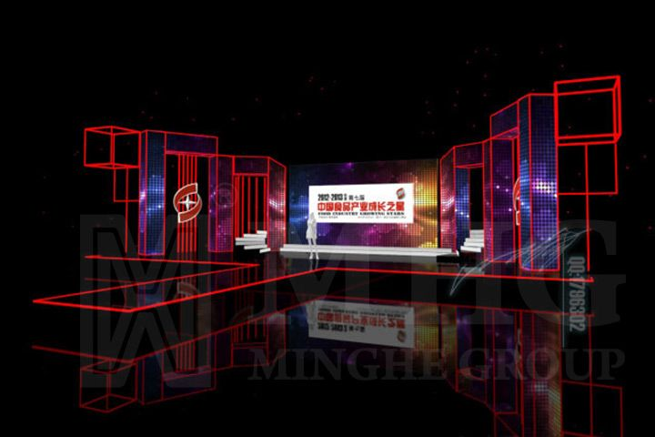 Concert Stage Design Ideas indoor concert stage design google search Indoor Concert Stage Design Google Search More