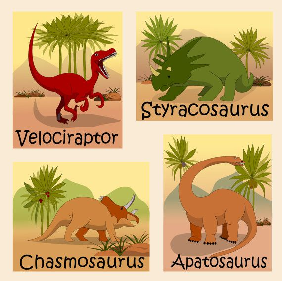 Set of 4 Dinosaur Prints, Canvas Wall Art, Nursery Room Decor | Kids ...