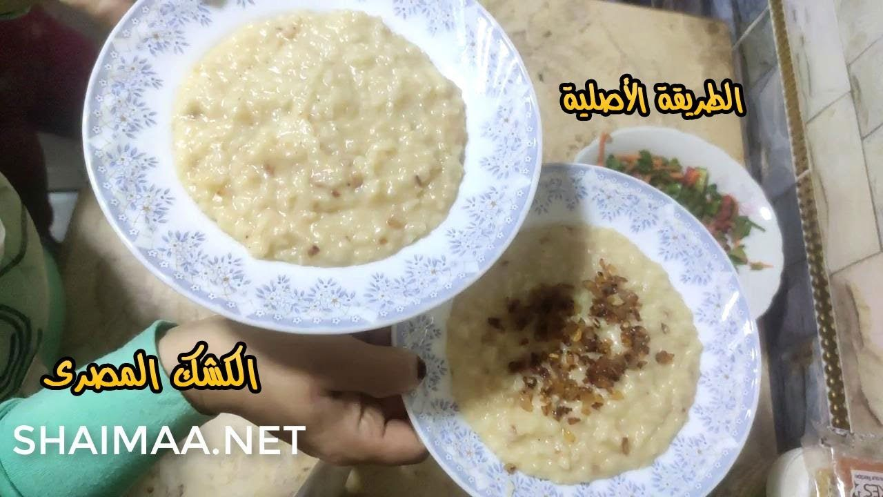 Pin By شيماء فؤاد On Shaimass Food Oatmeal Breakfast