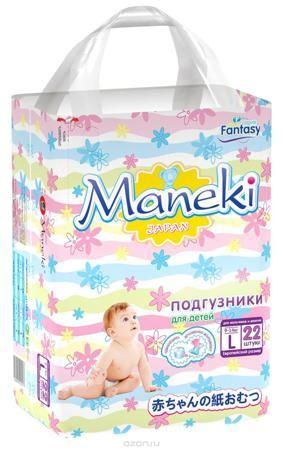 Maneki Подгузники детские одноразовые Mini размер L 9-14 кг 22 шт — 545р. 558df66cf3b
