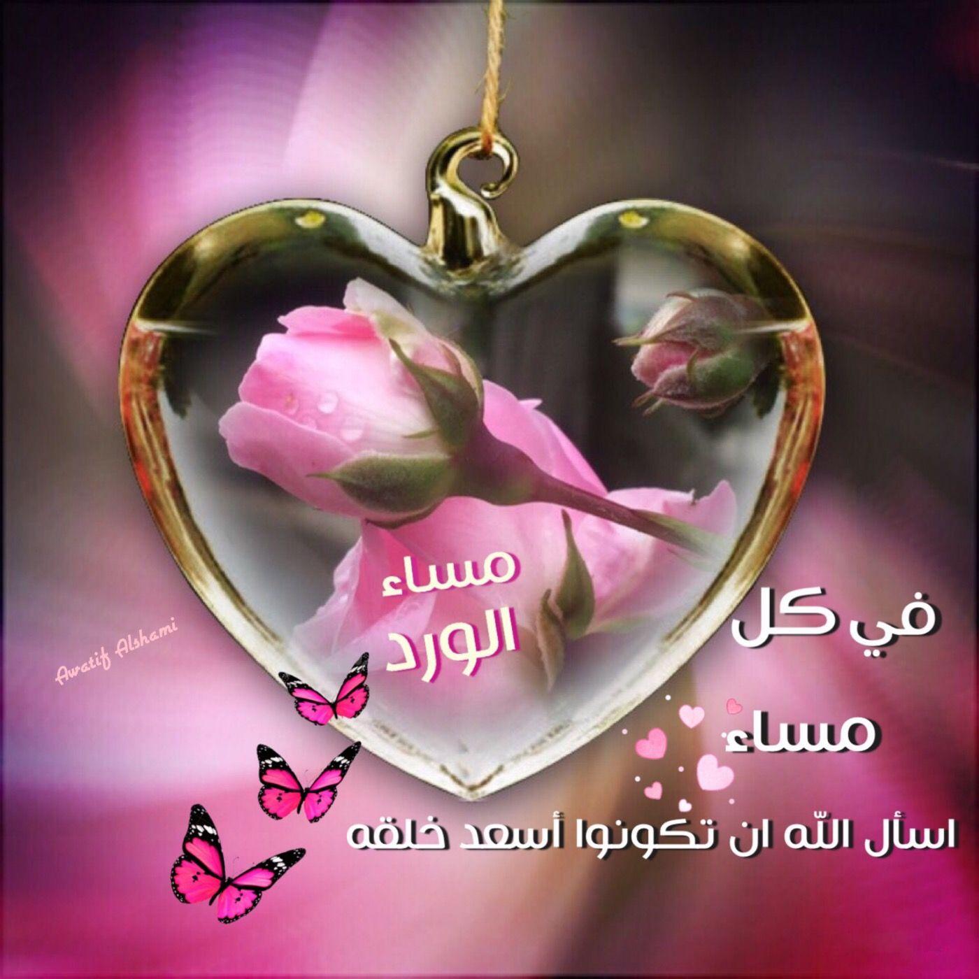 Pin By Sura Adnan On مساء الخير Good Morning Wallpaper Good Morning Gif Quilling Designs