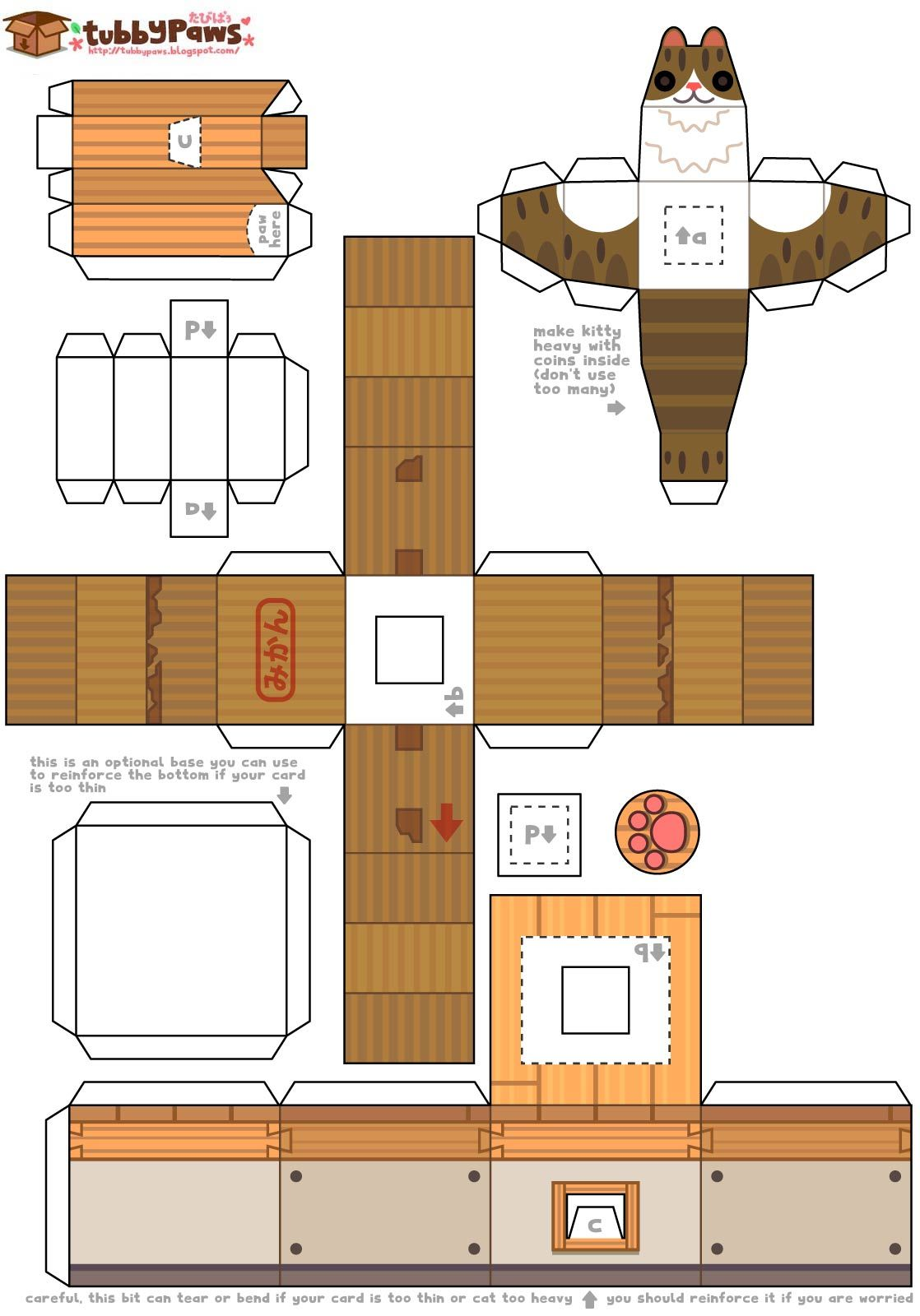 box_cat.jpg (1118×1600) Paper Automata Pinterest