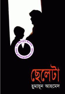 Bangla Bhraman Kahini Pdf - litejunkie