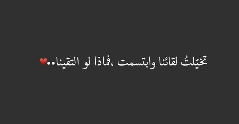 اشعار عن العشق والغرام الرومانسية في الشعر العربي Incoming Call Screenshot Incoming Call