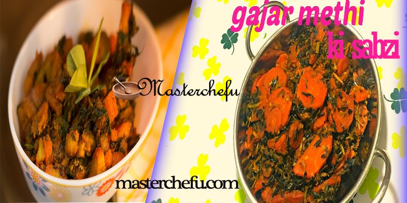 Gajar methi is a delicious spicy and little sweet unique side gajar methi is a delicious spicy and little sweet unique side vegetable dish how to forumfinder Image collections