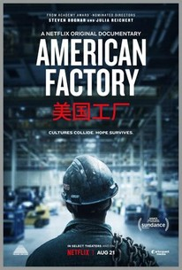 American Factory 2019 Rotten Tomatoes Documentaries Netflix Documentaries Best Documentaries On Netflix