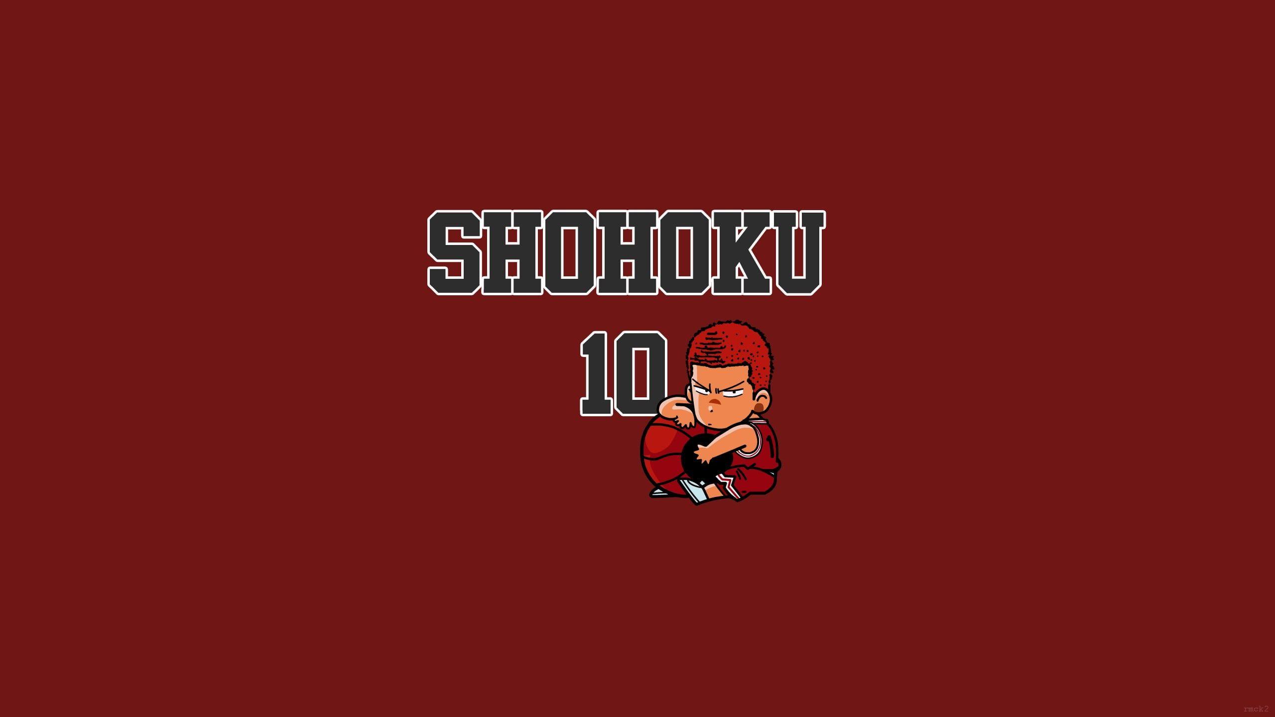 Red And Black Chicago Bulls Logo Slam Dunk Sakuragi Hanamichi Shohoku High 2k Wallpaper Hdwallpaper Desktop In 2020 Slam Dunk Chicago Bulls Logo Slam Dunk Anime