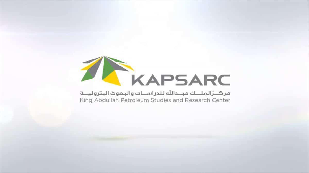 مركز الملك عبدالله للدراسات والبحوث البترولية يوفر وظائف شاغرة لحملة البكالوريوس الماجستير في ا King Abdullah Study Home Decor Decals