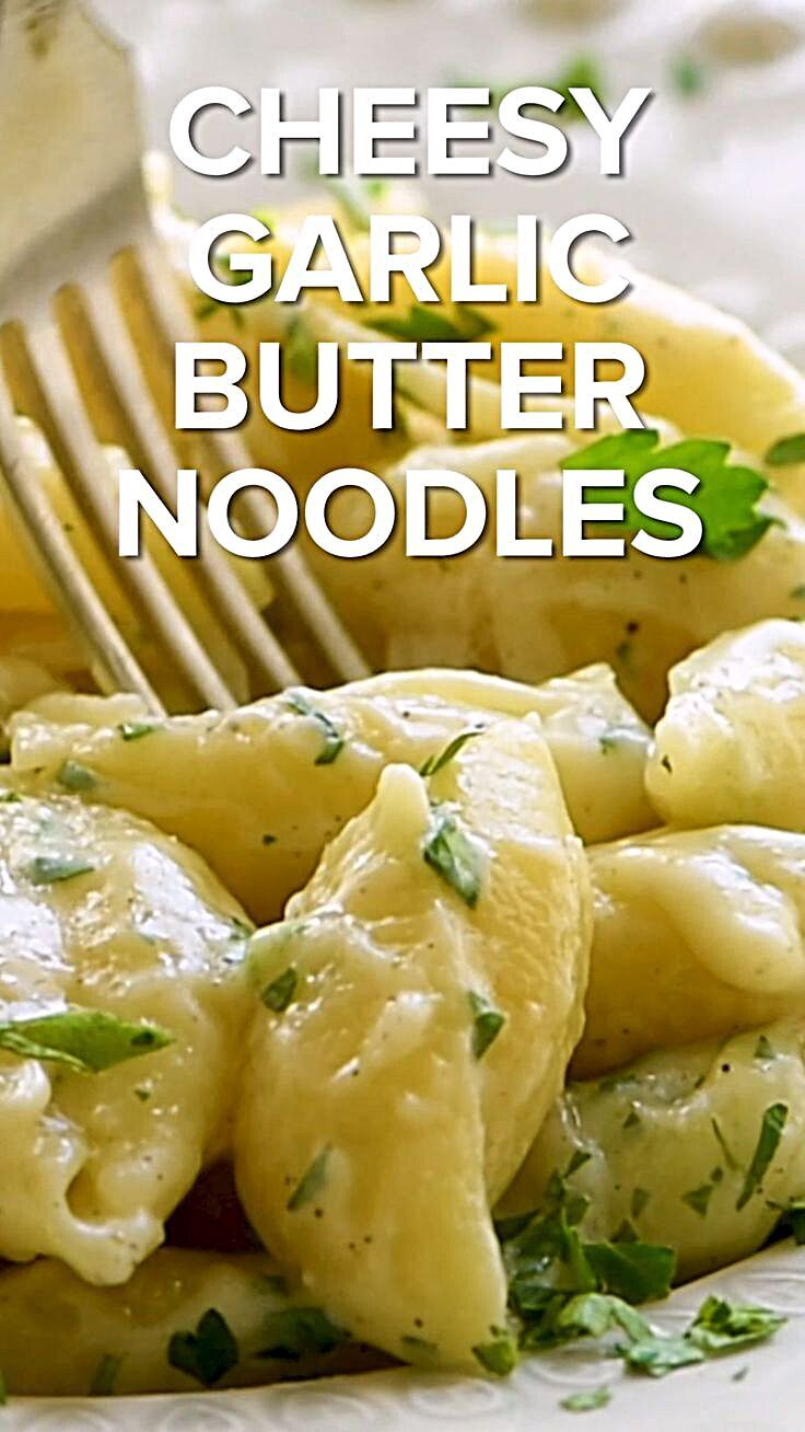 Cheesy Garlic Butter Noodles are an easy side dish recipe for any night of the week! They come toget...