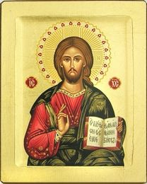 Christ The  Teacher, Serigraph Icon From Greece