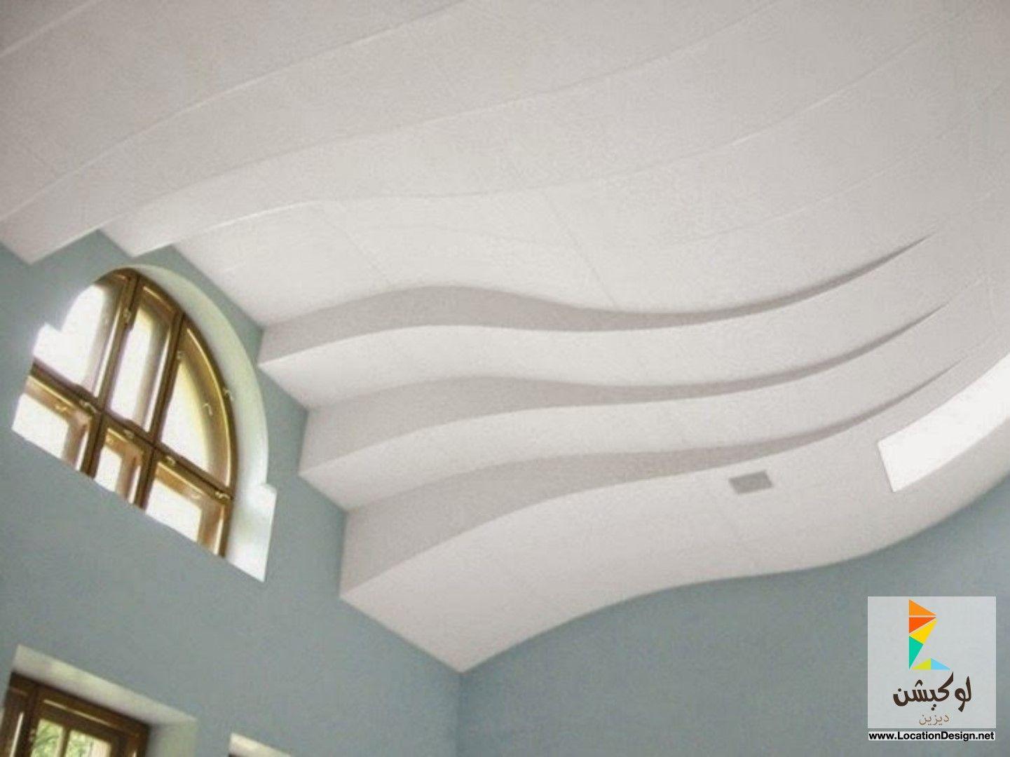 pinterest sound absorbing glass wool ceiling tiles ecophon focus flexiform by saint gobain ecophon dailygadgetfo Images