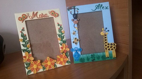 Pin By Cheryl Gallentine On Quilling Creatures Photo Quilling Frame