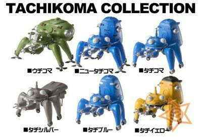 Estarland Com Ghost In The Shell Tachikoma Collection Figures Ghost In The Shell Masamune Shirow Ghost