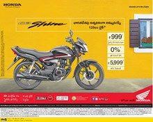 0 Processing Fee Rs 5999 Down Payment Cb Shine Bike