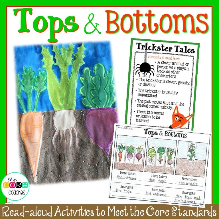 """Teach story elements with """"Tops and Bottoms,"""" a humorous trickster tale."""