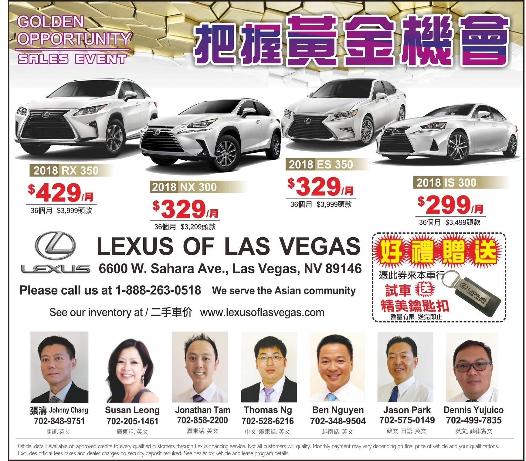 Lexus Of Las Vegas Is Proud To Serve The Asian Community Las Vegas Lexus Vegas