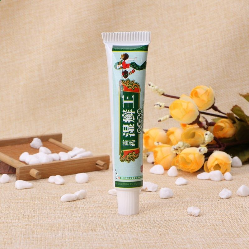 Net Herbal Itch Cream suitable for Fungal Infections Foot And Ringworm Natural Remedy Hemorrhoids Anti-itch Body Creams