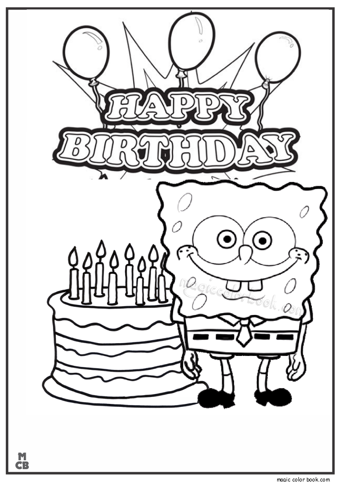 Happy Birthday Sponge Bob Coloring Page