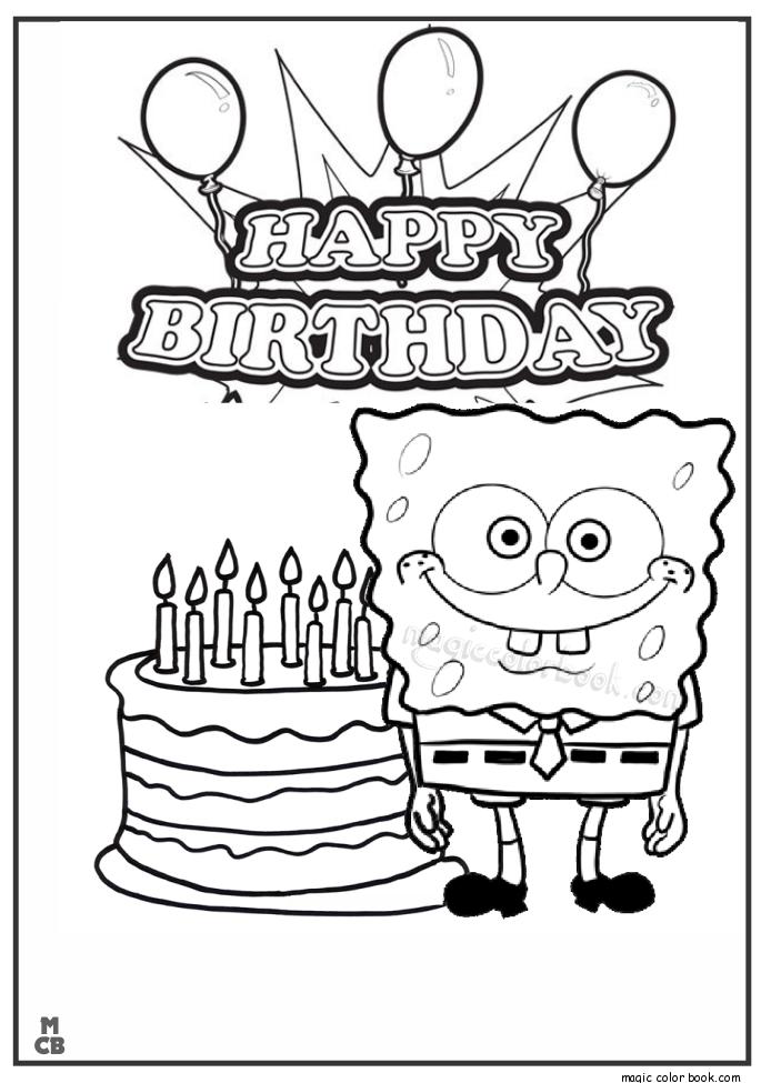happy birthday sponge bob coloring page