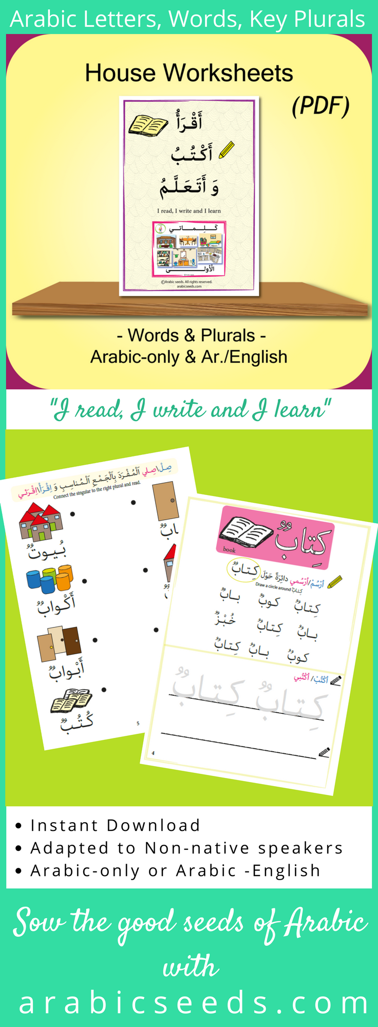 $4 #Arabic Words writing and reading,Singular-Plural matching, Cut