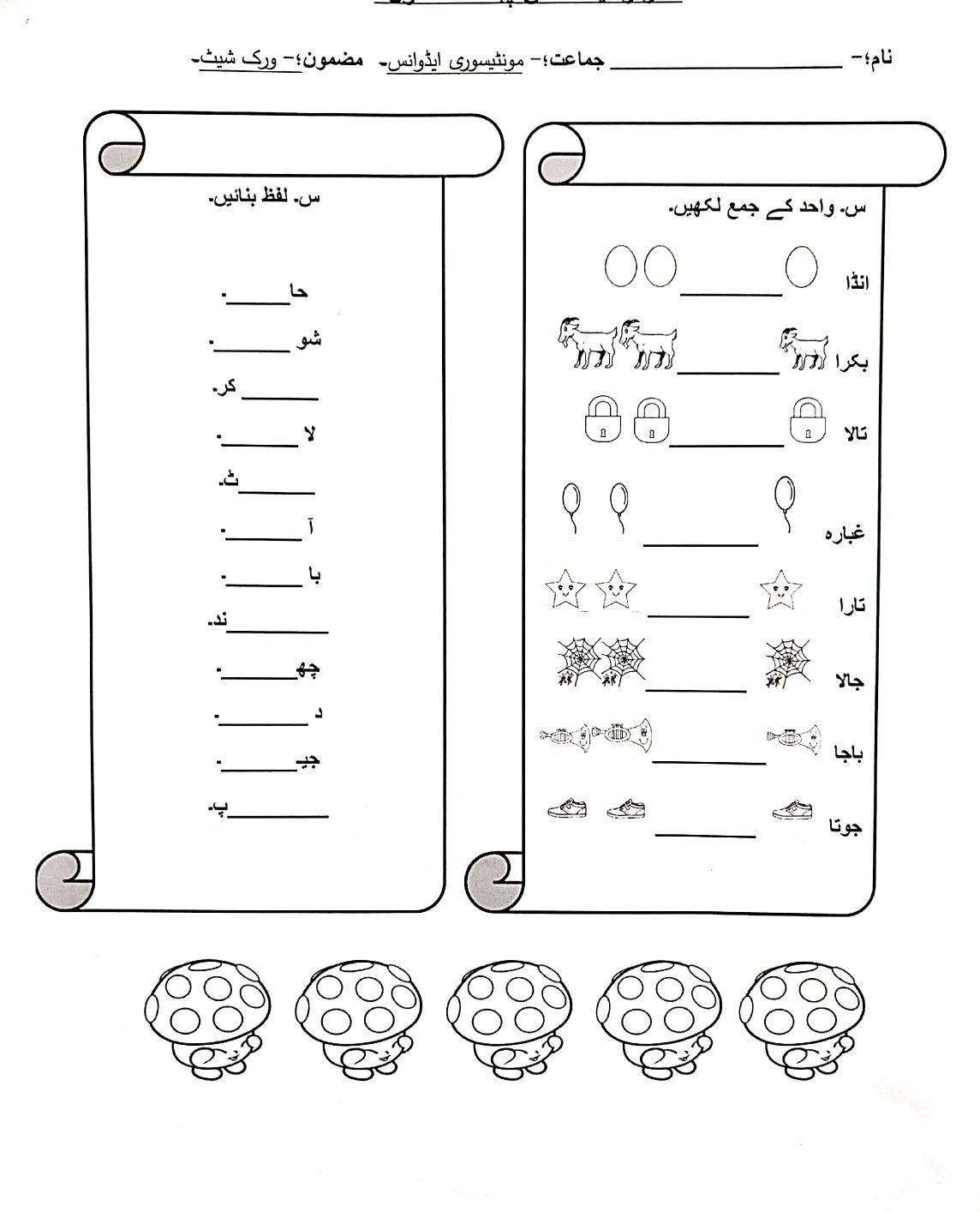 Worksheet   Free preschool worksheets [ 1414 x 1144 Pixel ]