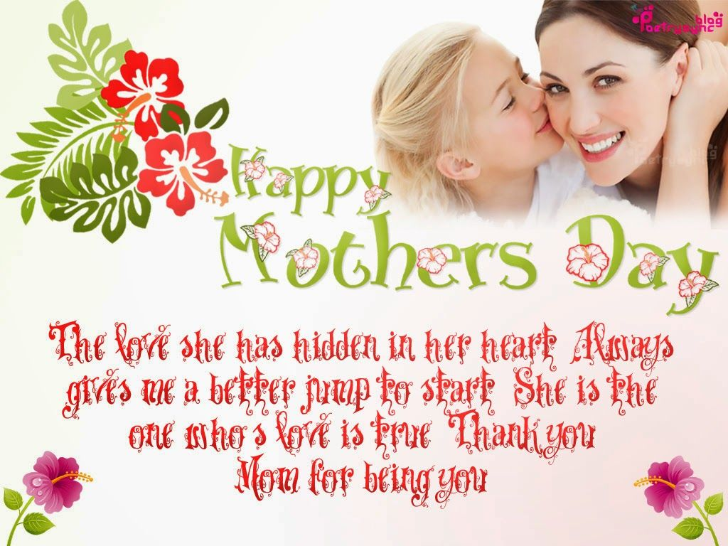 Sms for mom happy mothers day 2014 greeting cards sms mothers sms for mom happy mothers day 2014 greeting cards sms mothers day 2014 quotes kristyandbryce Image collections