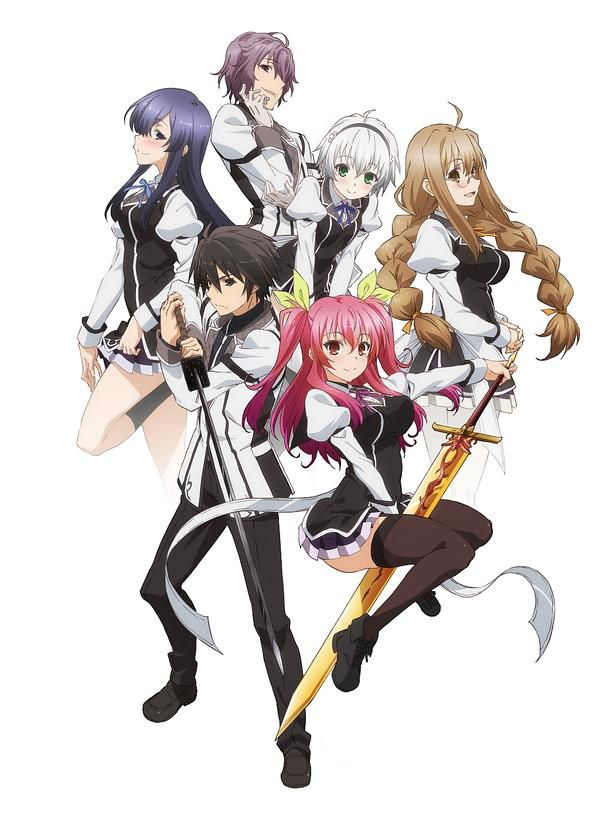 Chivalry Of A Failed Knight Tv Anime News Network Anime