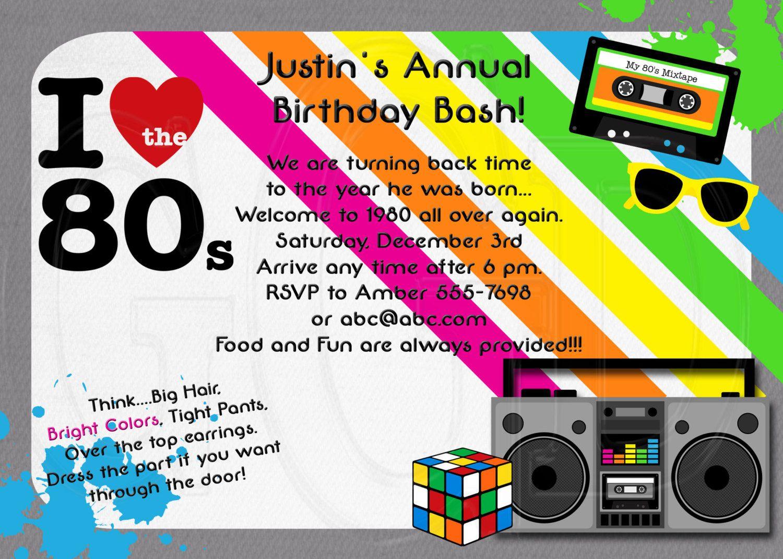 1980\'s Invitation, 80\'s invite, 80\'s party, 80\'s costume party, 80\'s ...